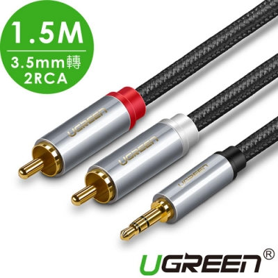 綠聯 3.5mm轉2RCA立體聲音源線 1.5M
