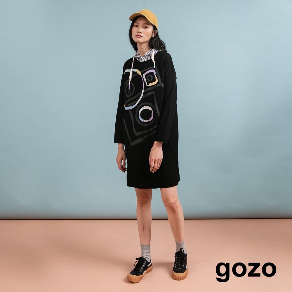 gozo 多色繡花長袖洋裝(二色)