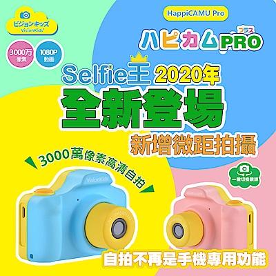 VisionKids - HappiCAMU Pro 3000萬像素雙鏡兒童相機  藍色