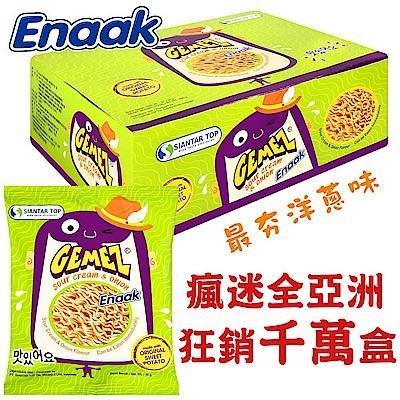 Enaak 洋蔥風味點心麵隨手包(16gx30入) 小雞麵