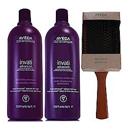 AVEDA 蘊活菁華洗髮精1000ml+蘊活菁華潤髮乳1000ml+木質髮梳*1把