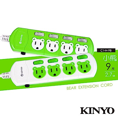 KINYO熊醬四開四插安全延長線2.7M(C1449B)