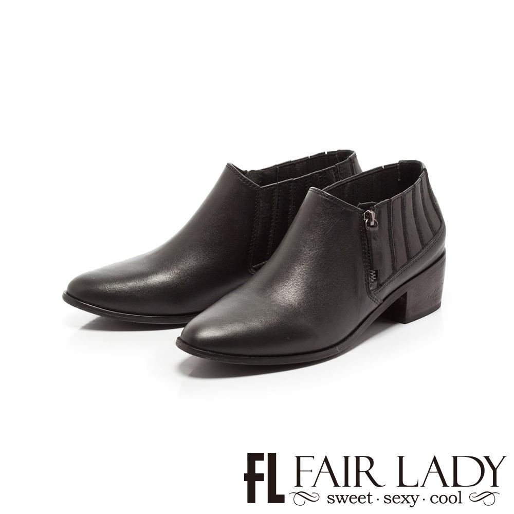 【FAIR LADY】簡約縫線拉鍊皮革粗跟短靴 黑