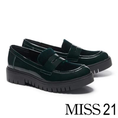 厚底鞋 MISS 21 率性復古真皮樂福厚底鞋-綠