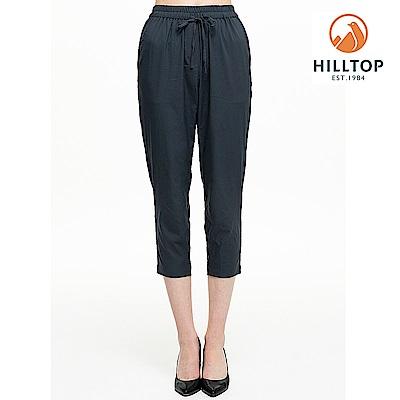 【hilltop山頂鳥】女款吸濕快乾抗UV彈性寬鬆長褲S07FH7深灰