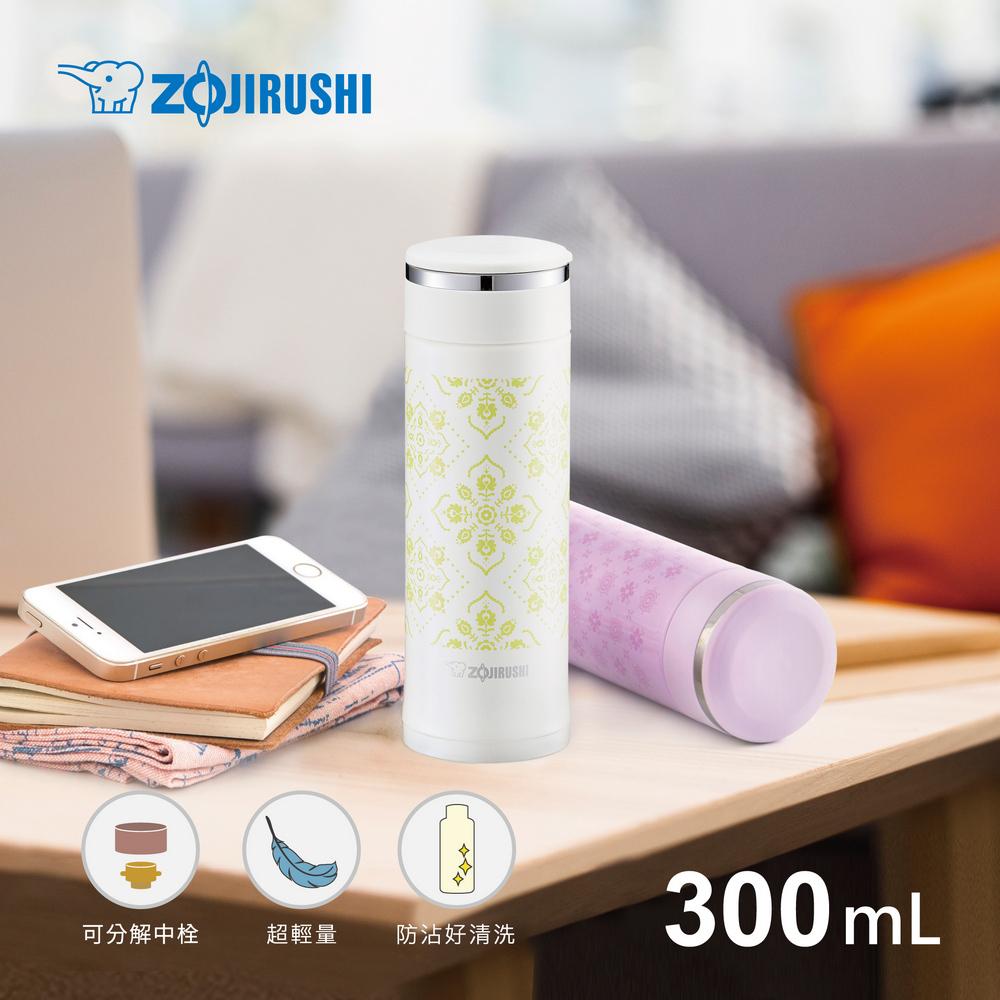 象印 0.3L 迷你型超輕巧可分解杯蓋不鏽鋼真空保溫杯(SM-ED30)