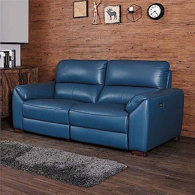 文創集 艾蒙半牛皮革機能性二人座沙發椅(電動化可調整設計)-193x97x100cm免組