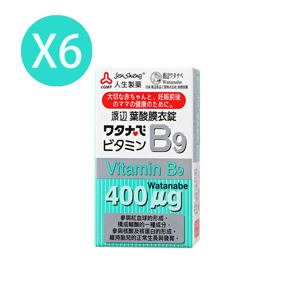 人生製藥 渡邊維他命B9葉酸膜衣錠(6入組)