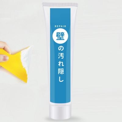 優宅嚴選 日本珪藻土無痕防水牆面修復膏