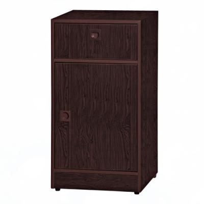 文創集 安倍 環保1.5尺南亞塑鋼單門單抽置物櫃/收納櫃-43.5x40x82cm免組