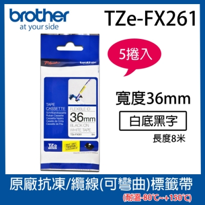 【5入組】Brother TZe-FX261 抗凍/纜線標籤帶 ( 36mm白底黑字 )