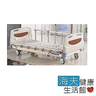 海夫 耀宏 YH302 高級電動護理床(3馬達)