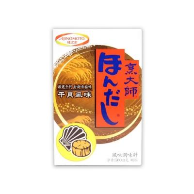 味之素 烹大師干貝風味調味料(500g)