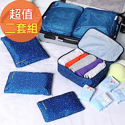 JIDA 420D加密防水小清新印花旅行收納6件套組(2入)