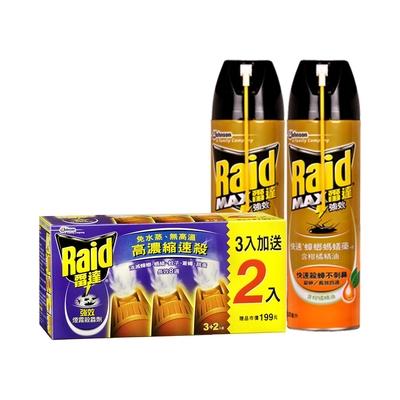 雷達 居家必備殺蟑超值組|煙霧殺蟲劑5入x1盒+快速蟑螂螞蟻藥-含柑橘精油500mlx2入