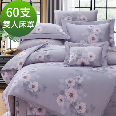 Saint Rose 頂級60高支數天絲 黛莉兒 雙人 百貨專櫃款100%天絲床罩八件組