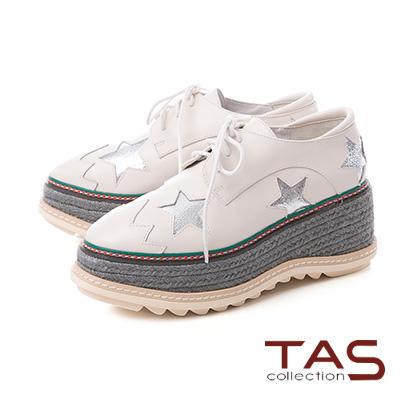 TAS閃耀星星牛皮草編厚底牛津鞋-亮眼白