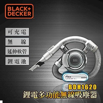 美國 BLACK+DECKER 百工 BDH1620 家用 充電式吸塵器