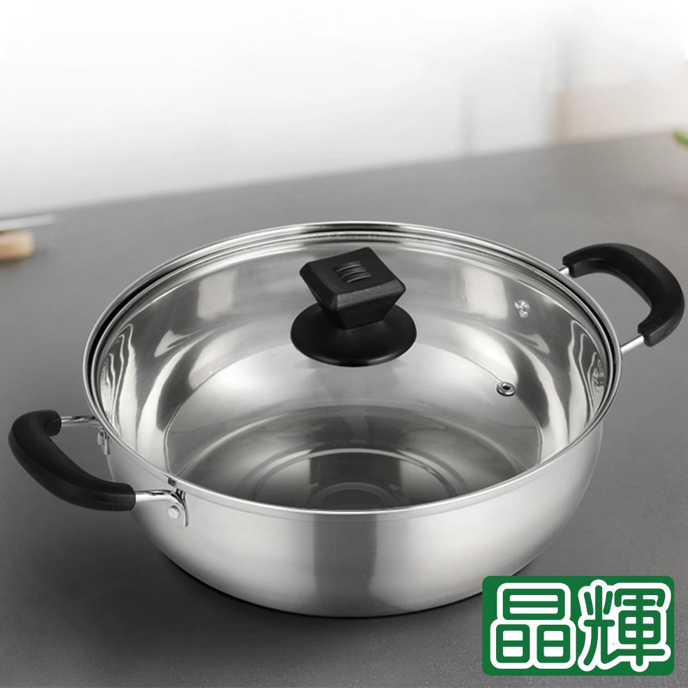 晶輝鍋具 高級不鏽鋼鍋雙耳湯鍋28公分F1414