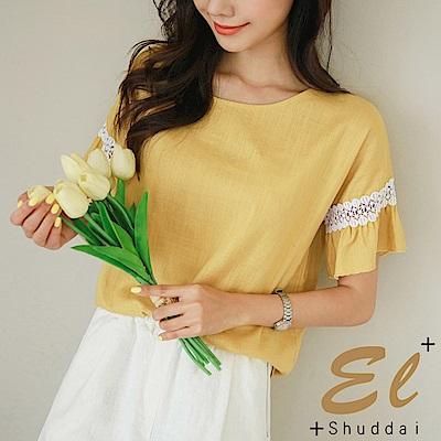 正韓 雕花蕾絲拼袖絲麻襯衫-(共三色)El Shuddai