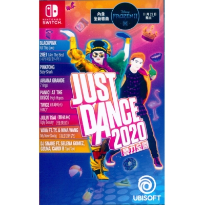 舞力全開 2020  Just Dance 2020 - NS Switch 中英文亞版
