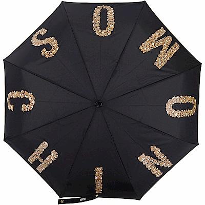 MOSCHINO 字母泰迪熊自動摺疊晴雨傘(黑色)