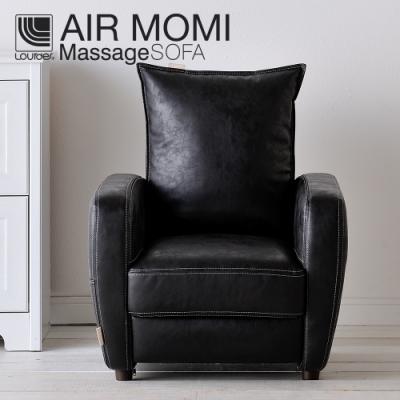 Lourdes皮質日式小沙發按摩椅(黑色)