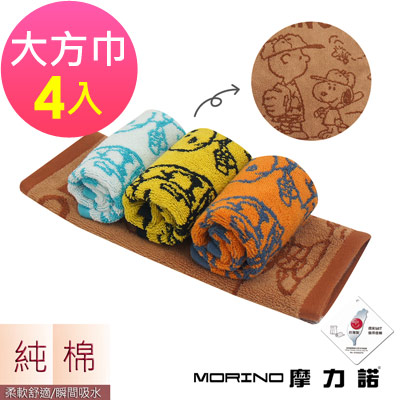 (超值4條組)(棒球款) SNOOPY史努比 純棉撞色緹花大方巾 MORINO摩力諾MIT