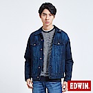 EDWIN 落肩牛仔外套-男-原藍色