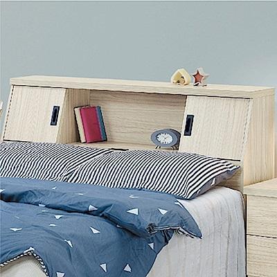 綠活居 芙雅時尚5尺木紋雙人床頭箱(不含床底)-152x30x97cm免組