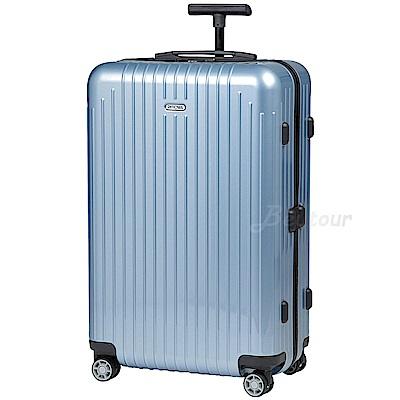 Rimowa Salsa Air 26吋小型行李箱 820.63.78.4