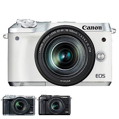 【快】CANON EOS M6+18-150mm IS STM 單鏡組*(中文平輸)