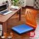 C'est Chic_亞德里曲木和室椅-海軍藍 product thumbnail 1