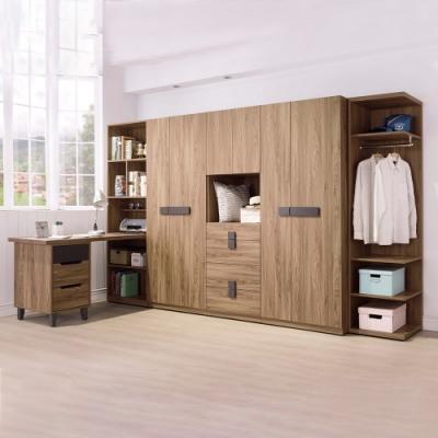 H&D 佛羅倫斯系統式10.5尺衣櫥