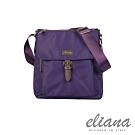 eliana - BREEZE系列輕量蓋面斜背包- 優雅紫