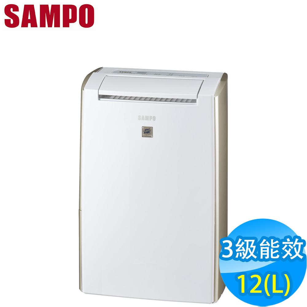 SAMPO聲寶 12L 3級PICO PURE清淨除濕機 AD-B524P