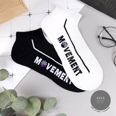 阿華有事嗎  韓國襪子 MOVEMENT運動男生短襪 男襪 正韓百搭純棉襪