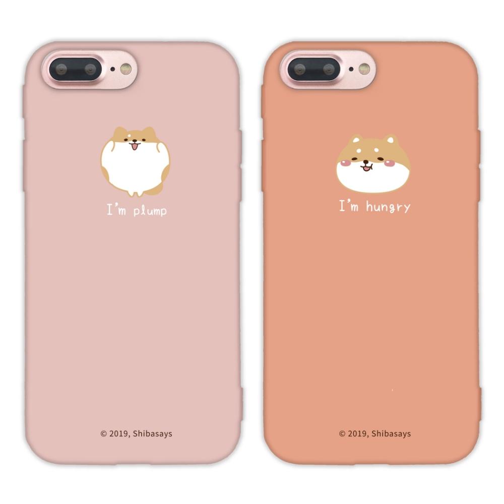 【插畫家聯名】iPhone 7/8 Plus 簡約大頭柴語錄手機殼