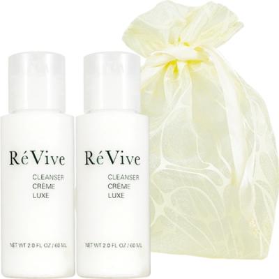 【即期品】ReVive 精萃潔膚乳(60ml)*2旅行袋組
