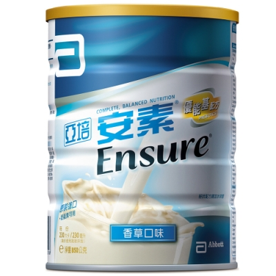 亞培 安素優能基粉狀配方香草口味(850gx2入) 效期2020/9/30