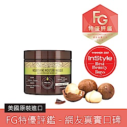 Macadamia Professional瑪卡奇蹟油潤澤髮膜60ml