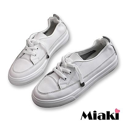 Miaki-休閒鞋穿搭韓風鬆緊懶人鞋-白