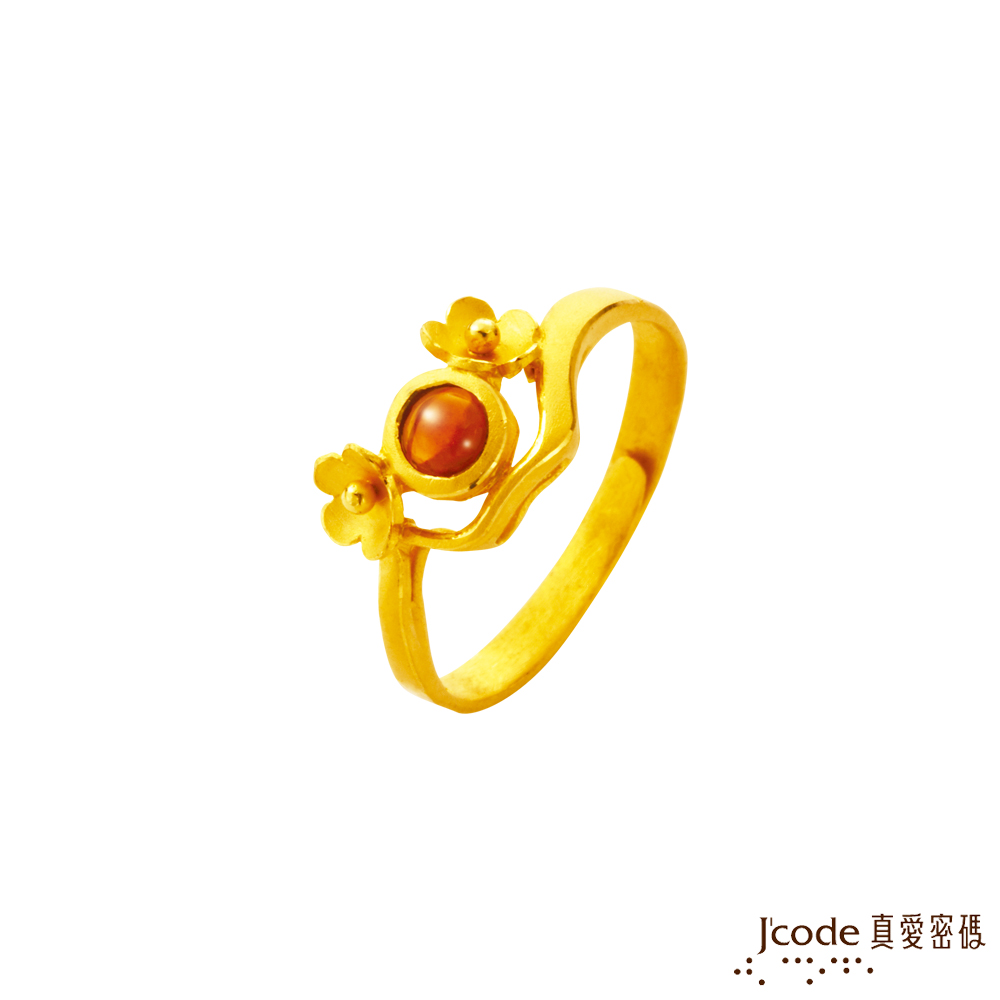 J'code真愛密碼金飾 桃花財黃金/水晶戒指