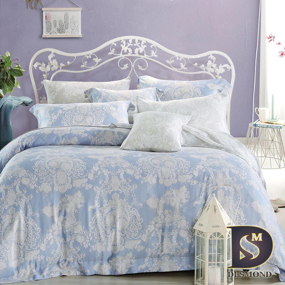 DESMOND岱思夢 雙人 100%天絲兩用被床包組 愛的華爾曼