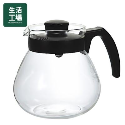 【專屬優惠↘5折起-生活工場】*HARIO小球耐熱玻璃壺
