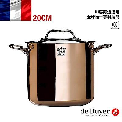 法國【de Buyer】畢耶鍋具『契合銅鍋頂級系列』雙耳深燉湯鍋20cm