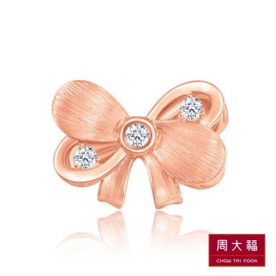 周大福 幸福緣點 髮絲紋蝴蝶結18K玫瑰金鑽石串飾/串珠