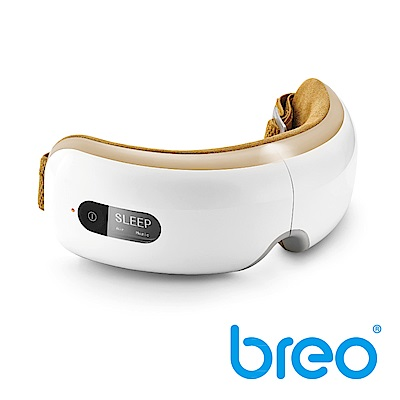 breo倍輕鬆 眼部按摩器 iSee4S