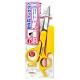 日本綠鐘Babys嬰幼兒專用攜帶式附套安全理髮剪刀 product thumbnail 1