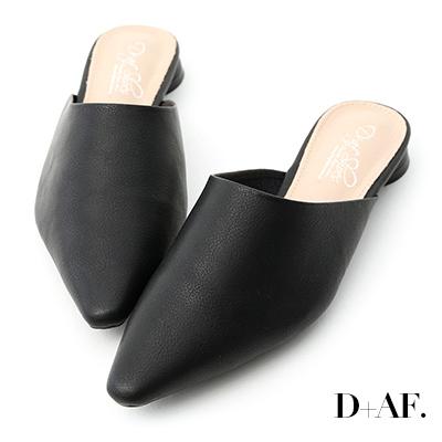 D+AF 極簡品味.素面尖頭圓跟穆勒鞋*黑